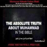 hacker islamici